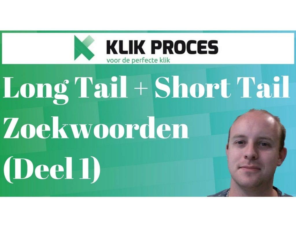 Wat zijn Long Tail en Short Tail Zoekwoorden (Deel 1) voorkant